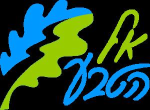 לוגו של אל הטבע ימי גיבוש לעובדים